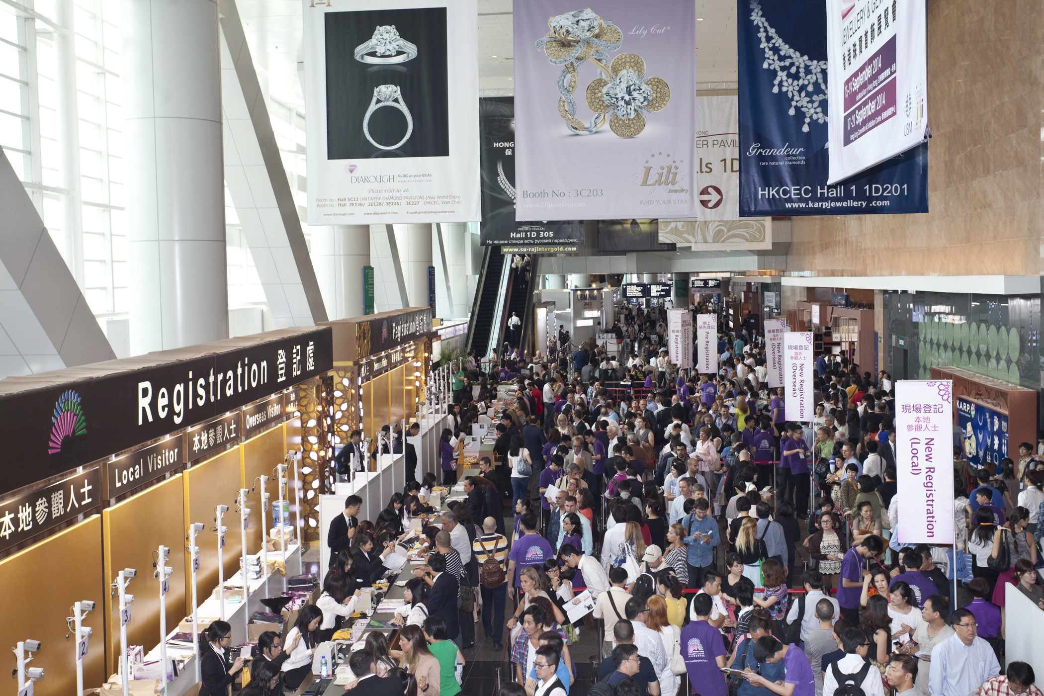Trading on line expo